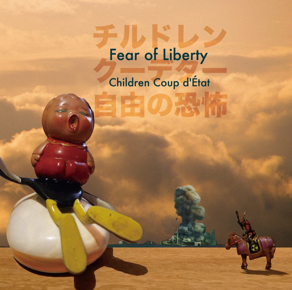 Fear of Liberty