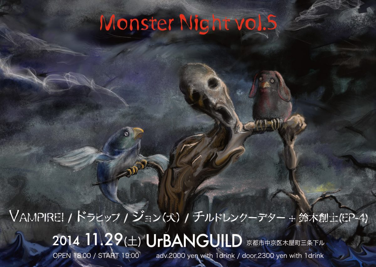 2014.11.29-flyer