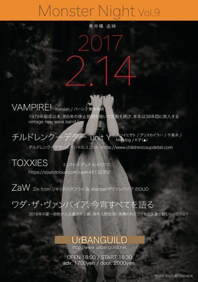Monster Night 9 Poster