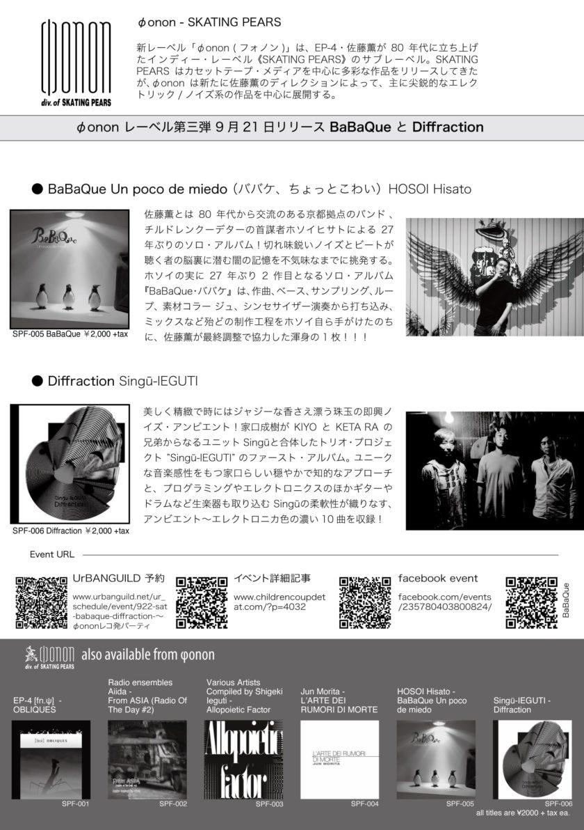 2018-09-22-RGB-jpeg-02