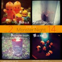 2019-02-14 monster night web flyer